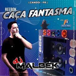 REBOK CACA FANTASMA VOL2