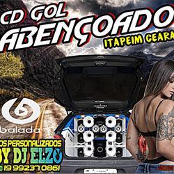 CD GOL ABENCOADO DE ITAPEIM