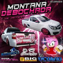 Montana Debochada Volume 1
