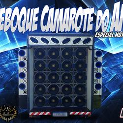 RBK CAMAROTE DO AMP BY DJ IGOR FELL