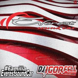 Cd Everest Sound Car By Dj Igor Fell