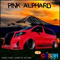 Pinku Arufado - 01