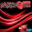 Markinho Auto Som - 01