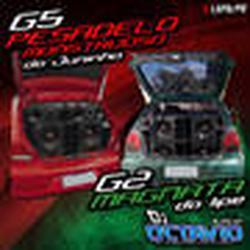 G5 PESADELO MONSTRUOSO E G2 MAGNATA