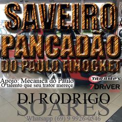 SAVEIRO PANCADAO FUNK BASS 2021